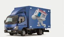 خدمات نقل العفش 96705141