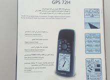 GPS جهاز بحري