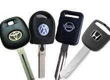 مفاتيح سيارات بي ام دابليو مرسيدس فولكس واغن كيا هوندا هونداي تويوتا