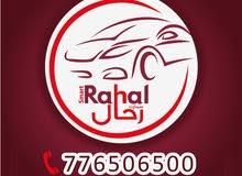 تطبيق سمارت رحال لخدمة سيارات الأجرة الان في صنعاء
