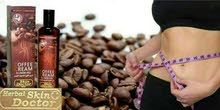 منحف القهوه الموضعي