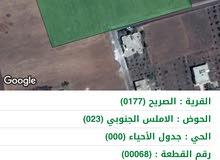 ارض دنم و 14 متر
