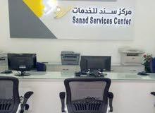 مطلوب موظفة لمكتب سند بالعذيبة/ الخبرة شرط 99600447
