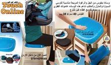 وسادة جلوس Egg Sitter من الجل والرغوة المريحة مناسبة لكرسي السيارة والمنزل والمكتب Egg sitter