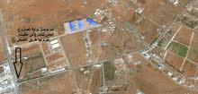 ارض في سي خليفة بوابة الصاروخ