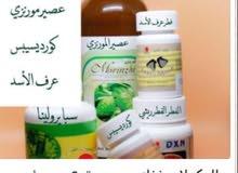 شركه عالميه ماليزية تنتج مكملات غذائيه للصحه والعناية بلبشرة