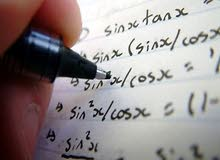 دعم في مادة الرياضيات