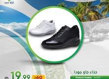 حذاء gaomoda