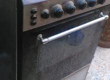 طباخ نظيف نار زركه لسعر. بلاش
