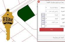 قطعه ارض للبيع في الاردن - عمان - البحاث بمساحه 1050م