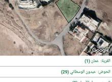 أرض على شارع خلف السفارة السعودية عبدون بسعر مميز