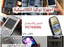 Others mobile  is for sale