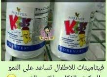 فيتامينات لأطفال فاتح لشهية ويساعد علا لنمو