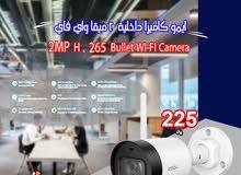 ايمو كاميرا داخلية 2 ميقا واي فاي 2MP H.265 Bullet Wi-Fi Camera