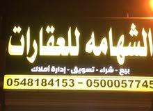 للبيع ارض في مخطط الخير شمال الرياض