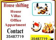 House office store shop Villa apartment salon restaurant shifting