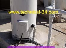 تبديل وتركيب جميع انواع سخانات الماء المنزلية والسخانات المركزية water heater