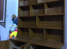 مكتبة.