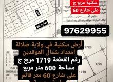 امتداد عوقد مربع ج ( صفة اولى شارع 60 قايم ) شمال جامع عثمان رعفيت بحرية
