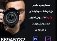Photographer required