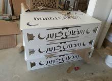 طاولات رمضان كريم 170 في 70