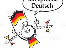 كورسات ودروس لغه المانيه