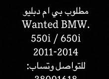 wanted bmw 550i/650i