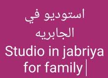 للايجار استوديوفي الجابريه، for rent studio in jabriya