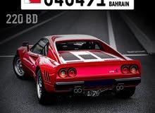 For sale car numbers - للبيع أرقام سيارات مميزة