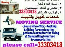 Qatar Doha services Shifting Moving Consumer Work