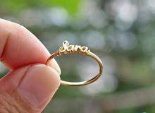 اكتبى اسمك على الخاتم
