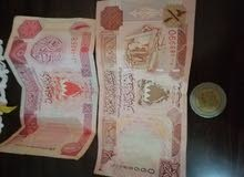 old bahrain money