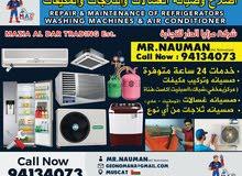مكيف تركيب تنظيف غاض تركيب مسقط الااماراتA/C repair cleaning gas fixing