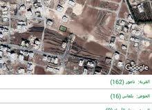 أرض 764م للبيع في بلعاس