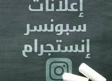 زبادة متابعين ورسائل واتس اب