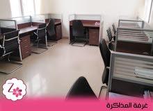 سكن بيت الزمرد للطالبات والموظفات في الغبرة الشمالية