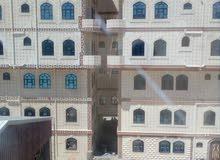 شقق للايجار صنعاء