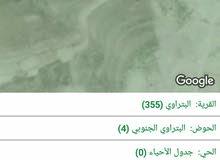 ارض 600م للبيع مابين دوار معصوم ودوار ابو الزيغان شرق الشارع المنطقه الجبليه