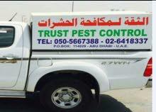 الثقة للتنظيفات العامة ومكافحة الحشرات 0505667388