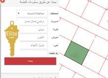 قطعه ارض للبيع في الاردن - عمان - شفا بدران بمساحه 506م