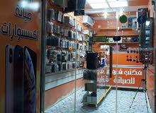محل موبايلات للبيع داخل سوق العنوان بغداد حي البنوك شارع الميثاق ادخل السوق