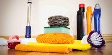 مطلوب عاملات تنظيف منازل