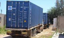 (Sales Representative (Logistics and Freight Forwarding