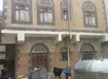 بيت مسلح قواعد للبيع 70مليون شارع خوالان صنعاء