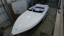 Sonic Speed Boat for Sale