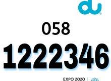 prepaid number sale 1222346