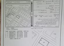 تم تخفيض السعر من المالك مباشرة/ ارض سكنية كونر في حي الرفعة 15