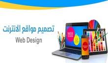 تصميم المواقع الألكترونية وتطبيقات الهواتف الذكية