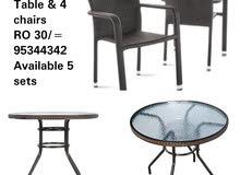 طقم طاولات وكراسي لحديقة المنزل
