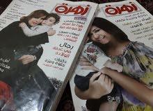مجلات متنوعه للبيع